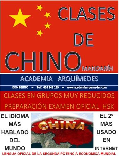 imagen cartel